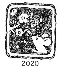 2020ネズミ.jpg