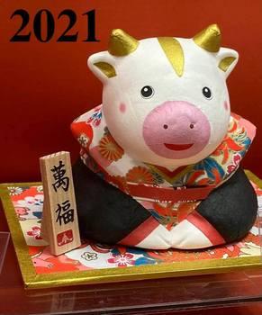 2021 ウシ年賀状.jpg