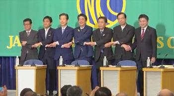 党首討論20190703.jpg