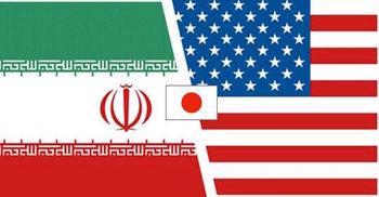 国旗g Iran vs US + Jpn.jpeg