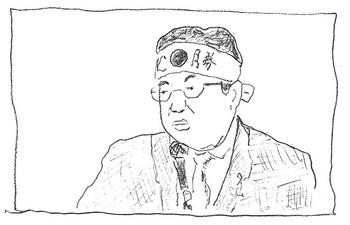 塚田一郎にがおえ.jpg