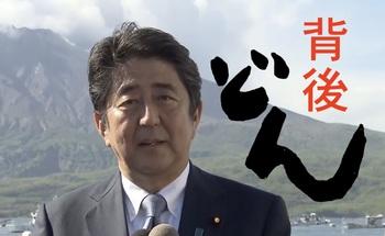 大河ドラマ背後どん.jpg