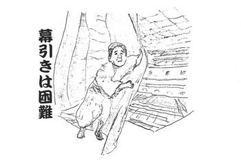 安倍 幕引き.jpg
