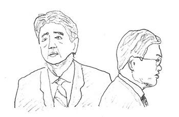 安倍晋三 文在寅 大阪G20.jpeg