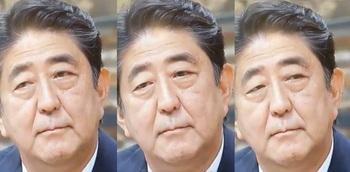 安倍晋三 目が泳ぐ3.jpg