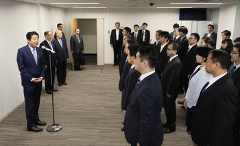 安倍首相訓示.jpg