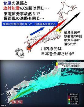 川内が事故なら日本全滅.jpg