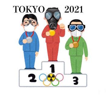 東京五輪の表彰台ガスマスク2021.jpg