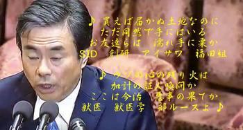 柳瀬熱唱_加計学園ブルース♪♪♪のコピー.jpg