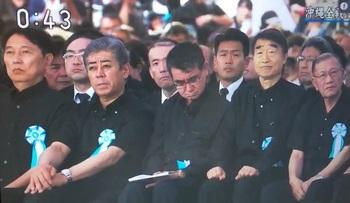 河野太郎の居眠り 沖縄.jpg