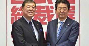 自民総裁選 安倍 石破.jpeg