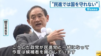 菅2.jpg